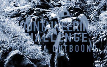 Mountaineering Challenge